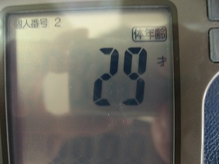 0227gym4