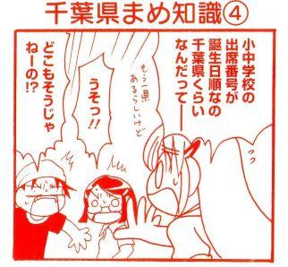 07ac8eff.jpg