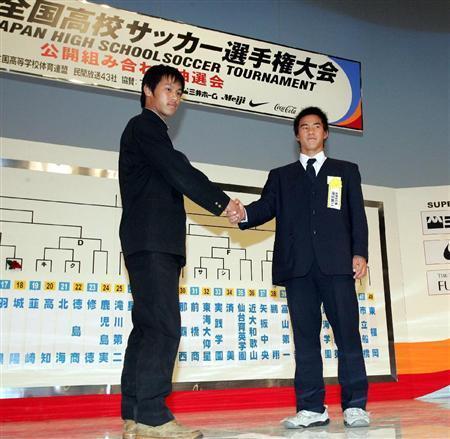 本田と岡崎
