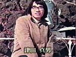 津田真男のトールキングクラブ | 虎っど ...