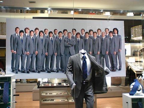 ダンヒル サッカー日本代表2006年