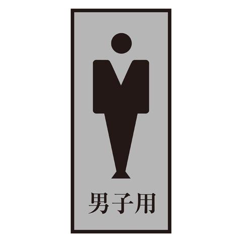 スタイルのいいスーツ着こなし