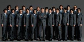 サッカー日本代表スーツ 2009年