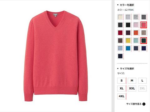 ユニクロ カシミヤセーター