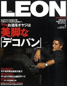 LEON スーツ