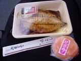 金沢 朝食