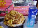 カツ丼とアクエリアス