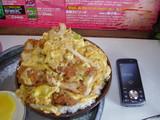 カツ丼と携帯