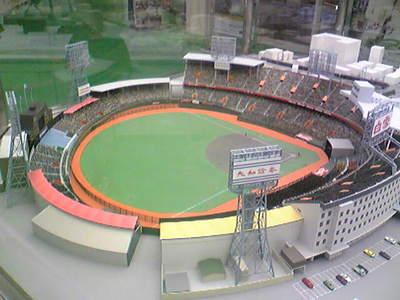 西宮球場模型