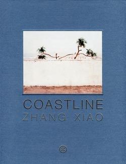 coastline_cover