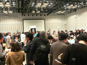 THE PHOTO/BOOKS HUB TOKYO 2012