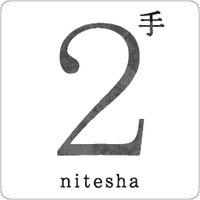 nitesha_logo_outlineRGB