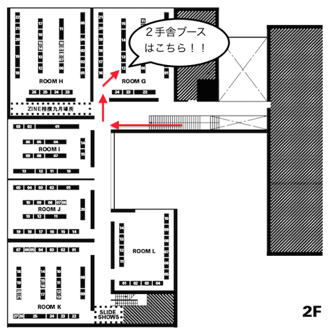 TABF2014map