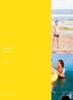 zhang xiao_photobooklet02