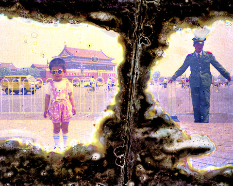THOMAS SAUVIN 『北京銀礦』