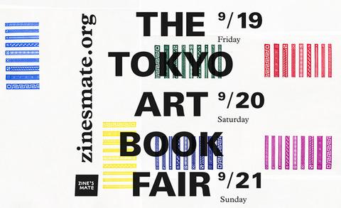 THE TOKYO ART BOOK FAIR 2014