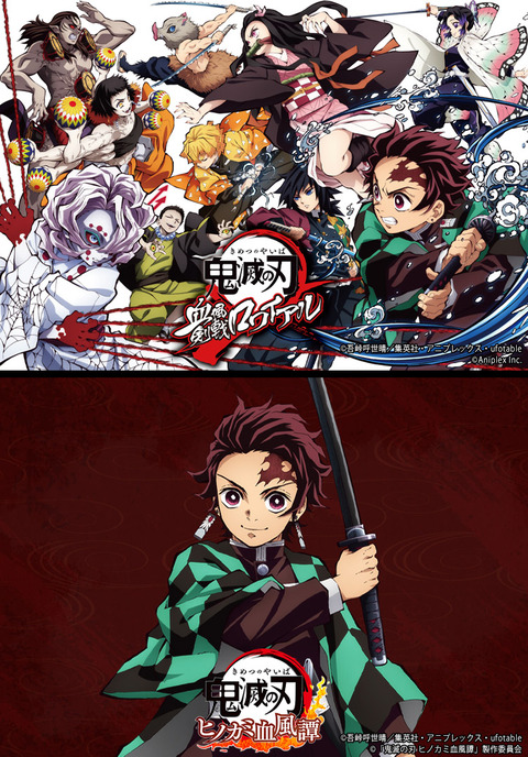 kv_game_sp