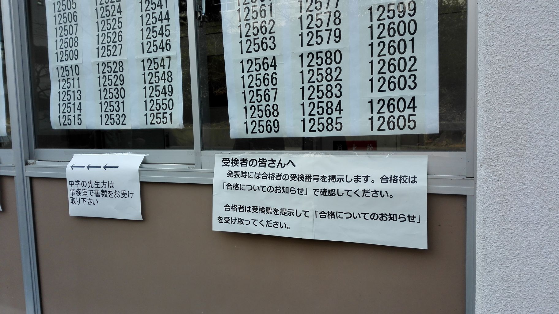 兵庫 県 高校 受験