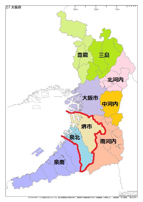 堺・泉北 風景写真 : 「堺・泉北...