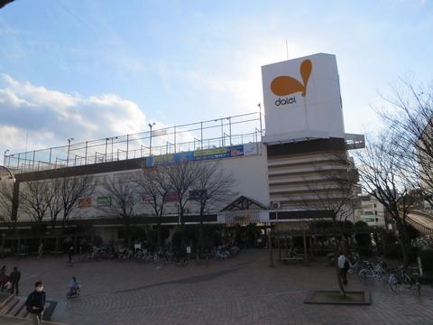 堺・泉北 風景写真 : 2016/1/10 ...