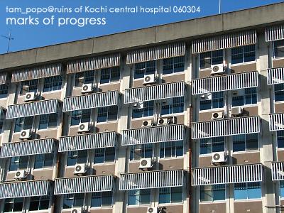 高知県立中央病院