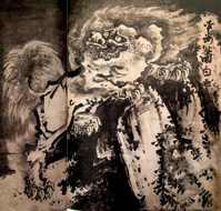 唐獅子図2