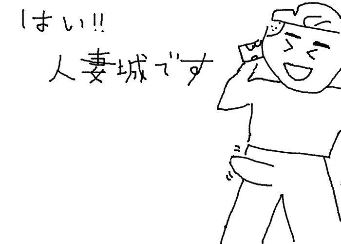 yunkeru