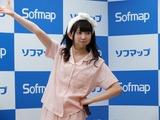 syohjotai0615_ (4)