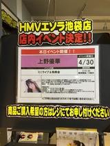 yuuka_instore (1)