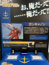 gundamrally_ (5)s-