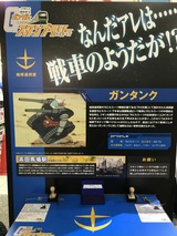 gundamrally_ (6)s-