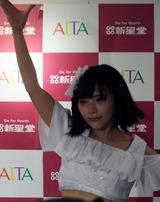 syohjitai_alta_ (4)