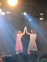 yuuka_ayana_ (2)
