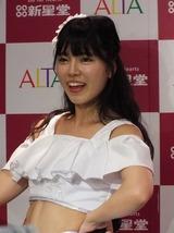 syohjitai_alta_ (3)
