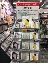 yuuka_instore (2)