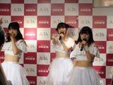 syohjitai_alta_ (1)