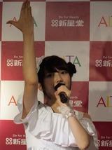 syohjitai_alta_ (2)