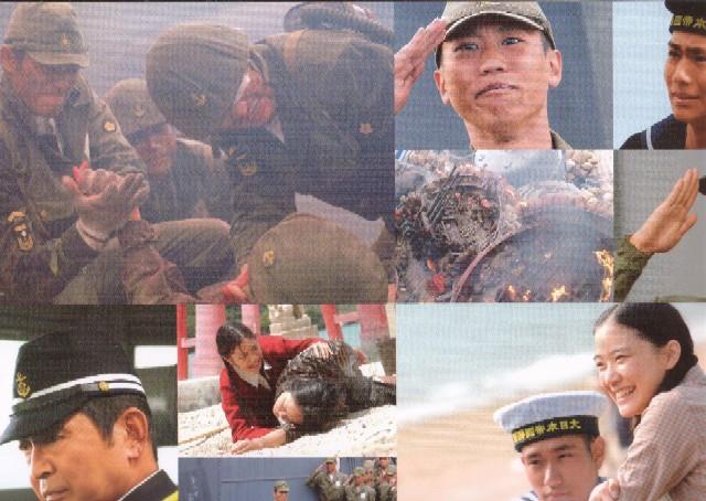 海軍特別年少兵 - JapaneseClass...
