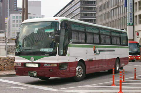 IMGP5395