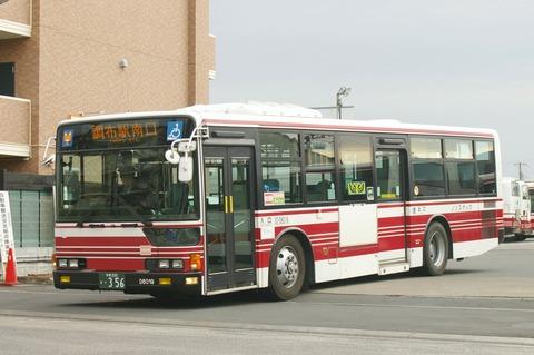 IMGP5793 (2)