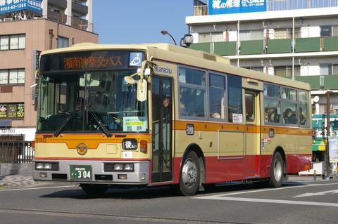 IMGP0923 (2)