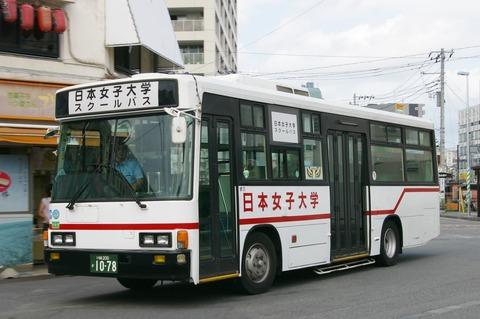 IMGP3616