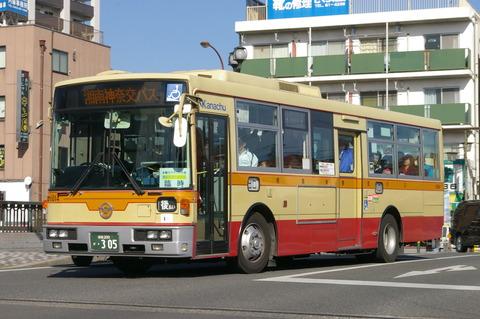 IMGP0898 (2)