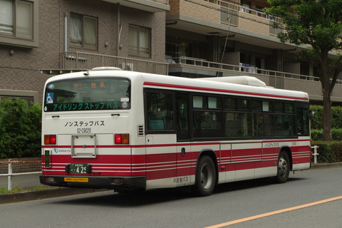 IMGP0846