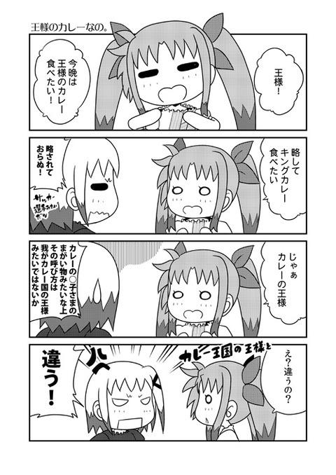nanohai-034-1