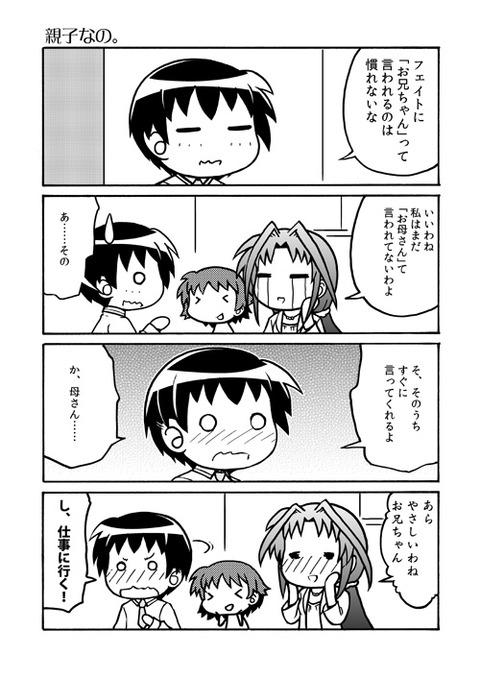 nanoha_r_009_170730