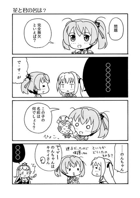 hanazakari4koma_009