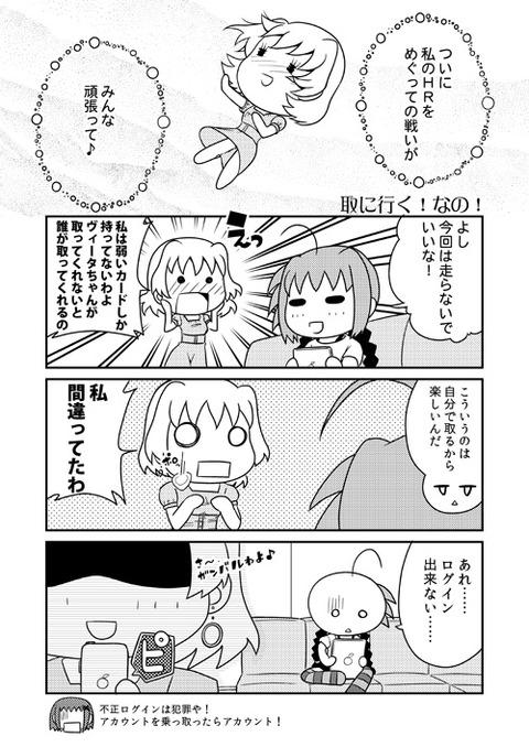 nanohai041