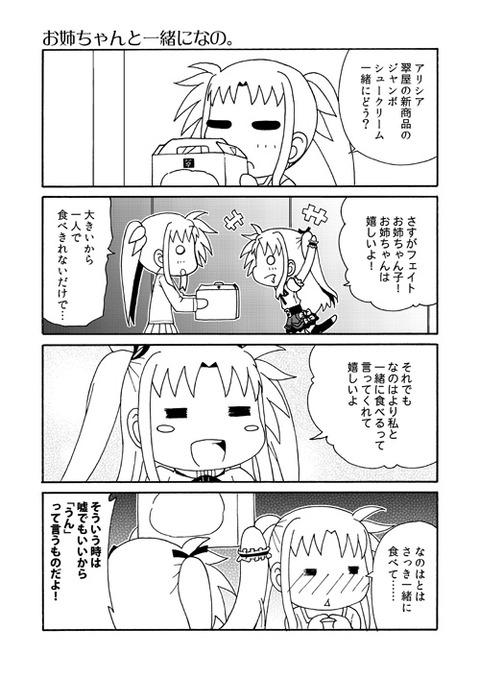nanohai049