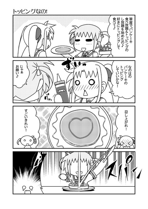 nanohai057